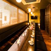 ■完全個室居酒屋■新宿駅西口から徒歩1分と大変駅チカな居酒屋です!20名様以上の新宿での団体様でのご宴会にもプライベート個室をご用意できる居酒屋です◎その他新宿での女子会、合コン等に◎新宿での貸切宴会も承ります。新宿随一のお得な飲み放題・食べ放題コースがお楽しみいただける居酒屋です!