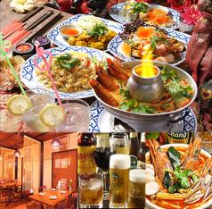 タイ料理 マリタイ MALITHAIの写真