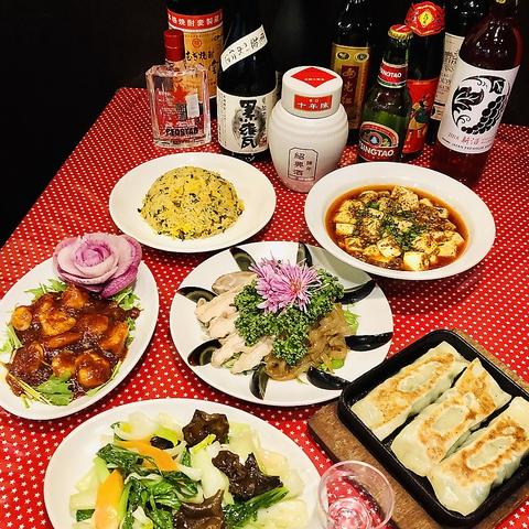 中国家庭料理 聚中縁餃子