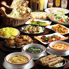 インド料理 ハーブスパイスキッチン Herbal Spice Kitchen 関内 馬車道店の写真