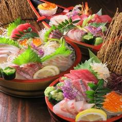 産直海鮮居酒屋 金魚 きんぎょ 松山 二番町の特集写真