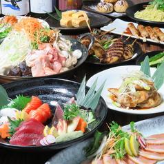 個室居酒屋 海千代 沼津駅前店のおすすめ料理1