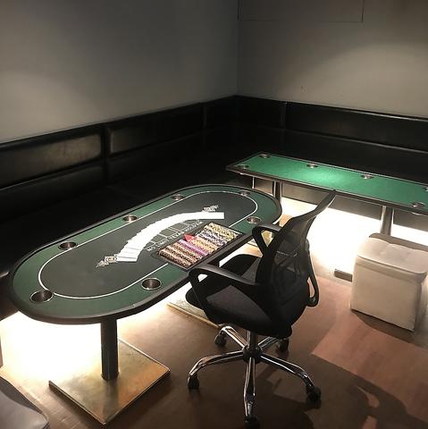 スロット・麻雀・ポーカー好きが集まるアットホームなBAR♪飲放2H\3000★