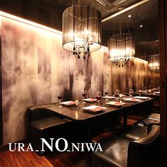 URA NO NIWA 銀座店の写真