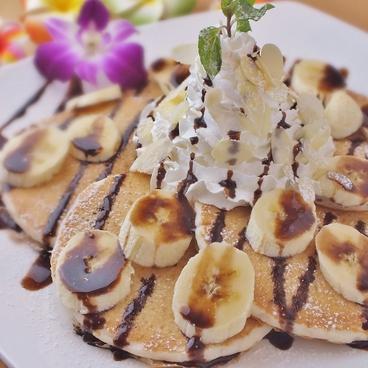 Hawaiian Cafe&Bar ラウレア Laule'aのおすすめ料理1