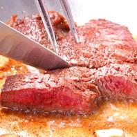 国産牛肉にこだわっています!