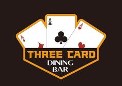 THREE CARD スリーカードの写真
