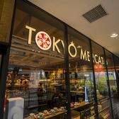 TOKYO MERCATO 東京 メルカートの雰囲気2