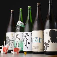 お料理に合う日本酒を豊富に揃えております。
