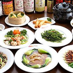 桂園 香港酒家 虎ノ門店