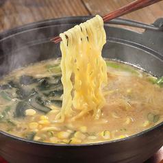料理メニュー写真炊餃子を召し上がった後に  〆 醤油バターコーンラーメン