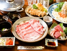 和風レストラン とん平の写真