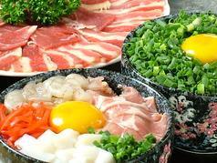 お好み焼き もんじゃ焼き まつ里亭 赤羽店のおすすめ料理1