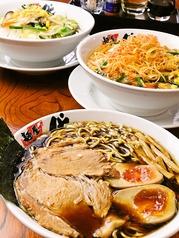 麺屋八代 津志田店