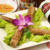 ベトナム料理 サイゴンレストランのおすすめ料理2