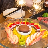 肉バル Bar&Grill motto モット 池袋東口店のおすすめ料理3