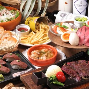 肉バル のの 相模原店のおすすめ料理1