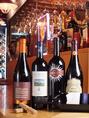 [赤ワイン おすすめ5種] 全部で16種類を取り揃えております。