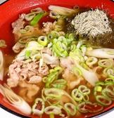 これや 笹原駅西口店のおすすめ料理3