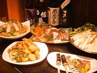 【歓送迎会】ご宴会にオススメなおまかせコース3500円!