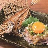かば屋 浜松南口駅前店のおすすめ料理3