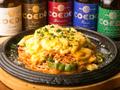 料理メニュー写真有機100%トマトのチーズオムナポリタン焼きそば
