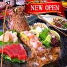旬魚鮮肉 産地直営 北海道漁港牧場 上野本店のおすすめポイント1