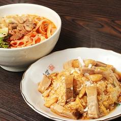 中華料理 一品軒 いっぴんけんの特集写真