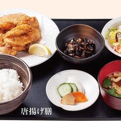 ひない小町 渋谷店のおすすめテイクアウト2
