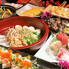 ODEN dining 花歩の写真