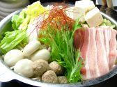 くろねこや はなれ KURONEKO-YA!のおすすめ料理2