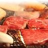 肉屋 恵比寿 まる福のおすすめポイント3