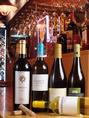 [白ワイン おすすめ5種] 全部で13種類を取り揃えております。