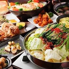 どてつ 横浜西口本店のおすすめ料理1