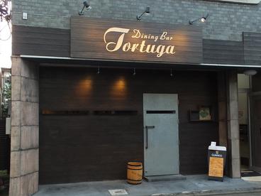 Dining Bar Tortugaの雰囲気1