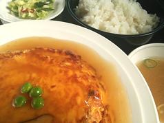 ライスセット(定食)