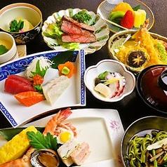 魚城のおすすめ料理1