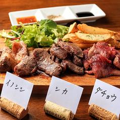 スペインバル チキテオ TXIKITEO 新宿店のおすすめ料理1
