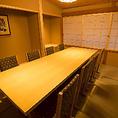 テーブル個室あり!落ち着いた空間は顔合わせや接待などにも重宝されます。2名様~8名様でご利用可能。