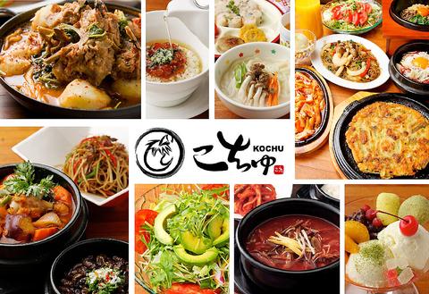 本格派の韓国料理・焼肉!女子会やママ会、大人数での宴会も可能な利用しやすいお店