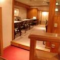 上品な雰囲気の個室は、寛ぎの宴会にお薦め