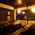 【2F】予約必須!6名様~8名様限定の貸切完全個室!ふわふわのソファーが魅力的!
