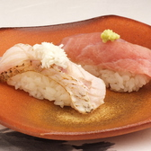 寿しのいく味のおすすめ料理3
