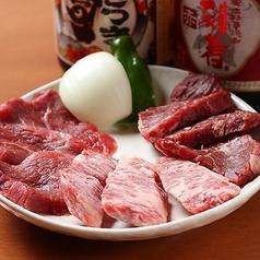 焼肉ホルモンKIWAMIのおすすめ料理2
