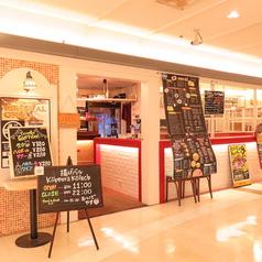 キッパーズケルシュ 京都アバンティ店の写真