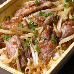 遠野屋 都南店のおすすめ料理1