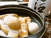 串焼きとおでん笑顔亭 青森店のおすすめ料理2