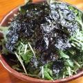 料理メニュー写真春菊と水菜のサラダ 海苔まみれ