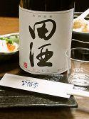 串焼きとおでん笑顔亭 青森店のおすすめ料理3