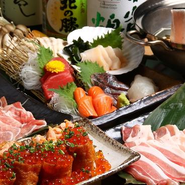 粋な居酒屋 あいよ 札幌駅 北口店のおすすめ料理1